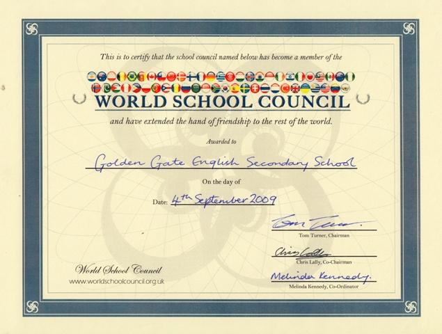 WSC Certificate1