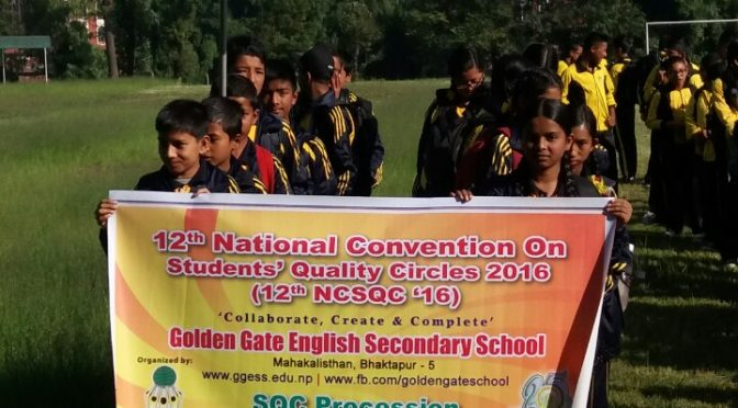 Participation in 12th NCSQC 2017
